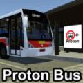 宇通巴士模拟2中文破解版 v199