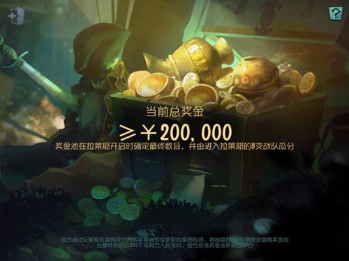 第五人格深渊的呼唤活动 最低20万奖励深渊珍宝等你领[多图]