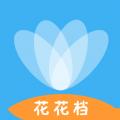 花花档app安卓版 v1.0.0