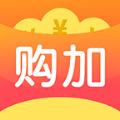 购加达人app手机版 v1.0.1