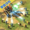 银河之战Battle for the Galaxy无限金币内购破解版 v3.0.9