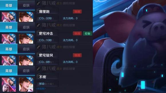 王者荣耀8月17日上线四款新皮肤四位新英雄曝光[多图]