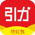 引力红包软件app最新版 V1.0