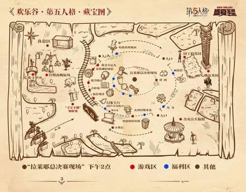第五人格游乐场地图曝光:双屠夫玩法及更新预告[多图]