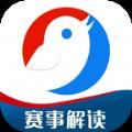 料到体育app最新版 v1.3.5