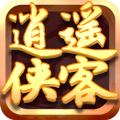 逍遥侠客手游公测版 v1.0