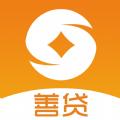 善贷app安卓版 v1.0.0