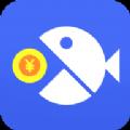 及时鱼app最新版 v1.0.0.1