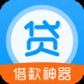 极速管家贷款app安卓版 v1.0.0