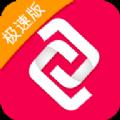 极享花贷款app最新版 v1.0.0.1