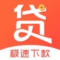 中腾信贷app最新版 V1.0.1