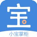 小宝掌柜app安卓版 v1.0