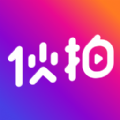 伙拍小视频app最新版 v2.0.0