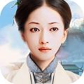 延禧秘史手游官方正版 v1.4.0