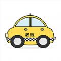 帮帮学车app安卓版 v1.0