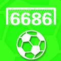 6686体育app手机版 v1.2
