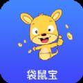 袋鼠宝app最新版 v1.1