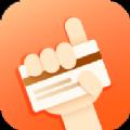 卡卡淘app安卓版 v1.0.0