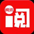 阅资讯赚钱app最新版 v0.1.0