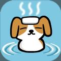 动物温泉iOS苹果汉化版 v1.0.8