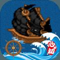 阿比斯的宝藏游戏官方手机版 v1.9.98c
