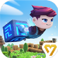 传送门骑士手机游戏ios版(Portal Knights) v1.4.5.0165