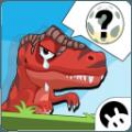 恐龙大陆冒险无限金币中文破解版 v1.4
