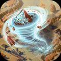 台风模拟器游戏
