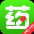 微药店app手机版 v1.0