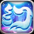 梦幻仙语九游正式版 v1.2.0