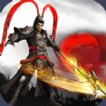 激战三国内购破解版 v1.3.8