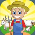 Farm Field无限金币中文破解版 v1.1