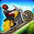 世界摩托车之旅无限金币安卓汉化版 v3.62