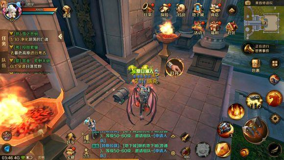 万王之王3D更新公告:9月13日新版本更新[图]