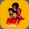 热枪国际使命游戏安卓版 v1.0.2