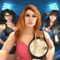 坏女孩摔跤2018游戏官方安卓版 v1.0.5