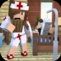 儿童医院模拟器游戏安卓版 v1.0