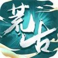 荒古问道手游官方正式版 v1.0