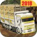 欧洲木材卡车模拟器无限金币破解版 v1.1