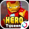 英雄大亨官方安卓手机版(Hero Tycoon) v1.1.3