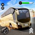 美国客车驾驶模拟器2018无限金币内购破解版 v1.0