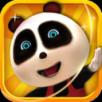 熊仔之寻绿战纪1.0.6官方更新最新版 v1.0.6