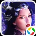 战玲珑之苗疆传奇游戏安卓版 v5.10.0