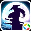 应用宝战玲珑之剑侠传奇手游官方正式版 v5.10.0