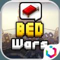 我的世界起床战争游戏手机版 v1.1.5