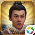 应用宝麻雀飞青天之权倾朝野手游官方安卓版 v1.0