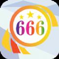 666彩票app手机版 v1.0.3
