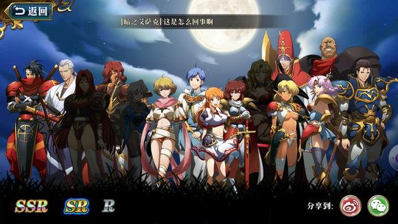 梦幻模拟战9月27日更新:新英雄弗拉基亚玩法攻略[图]