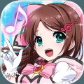 偶像X音乐游戏IOS版 v2.0.2