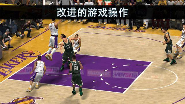 NBA 2K19手机版图片2